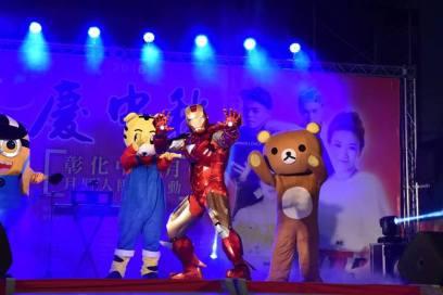 鋼鐵人6號-屏東台南高雄迎賓鋼鐵人出租 (1)