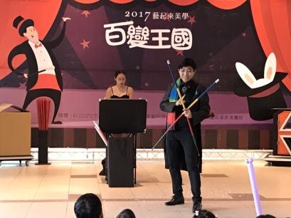 台南生活美學館魔術表演+小丑汽球表演+人入大氣球+大型魔術道具人體切割美女兩分+紙箱刺人 (13)