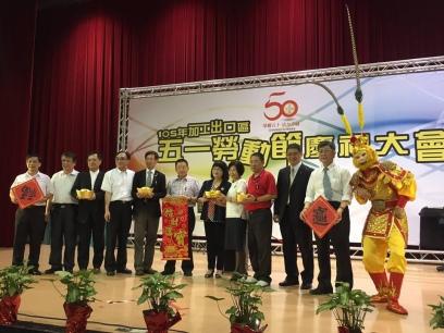 高雄加工出口區51勞動節表揚大會魔術表演猴王送喜 (5)