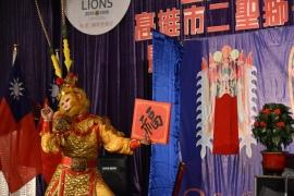 高雄漢神巨蛋獅子會交接猴王送喜+川劇變臉巴蜀三變蜀風三變 (2)