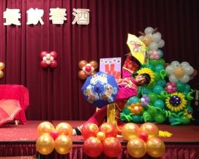 高雄豐宴春酒主持+魔術表演+大型道具紙箱刺人+宮廷魔術滿園春色+汽球佈置 (3)