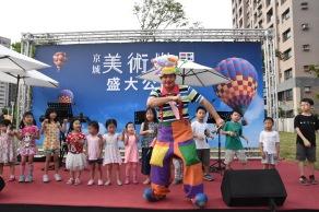 0513高雄美術世界熱汽球活動小丑折汽球+奇幻泡泡秀 (15)