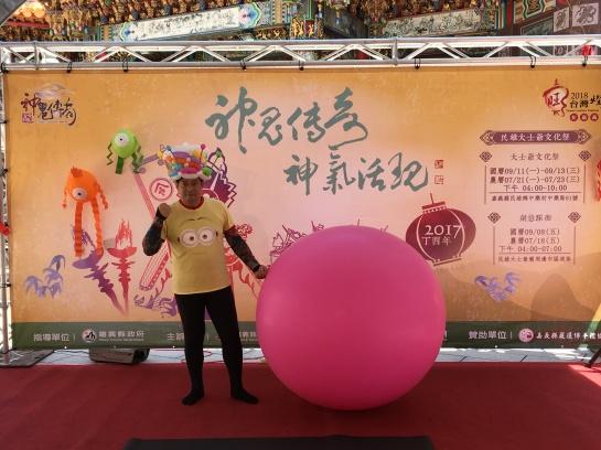 嘉義人入大氣球表演@大仕爺記者會 (3)