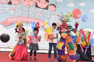 聯邦銀行家庭日雙人小丑氣球表演 (2)